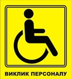 отчет о доступности помещений для МГН