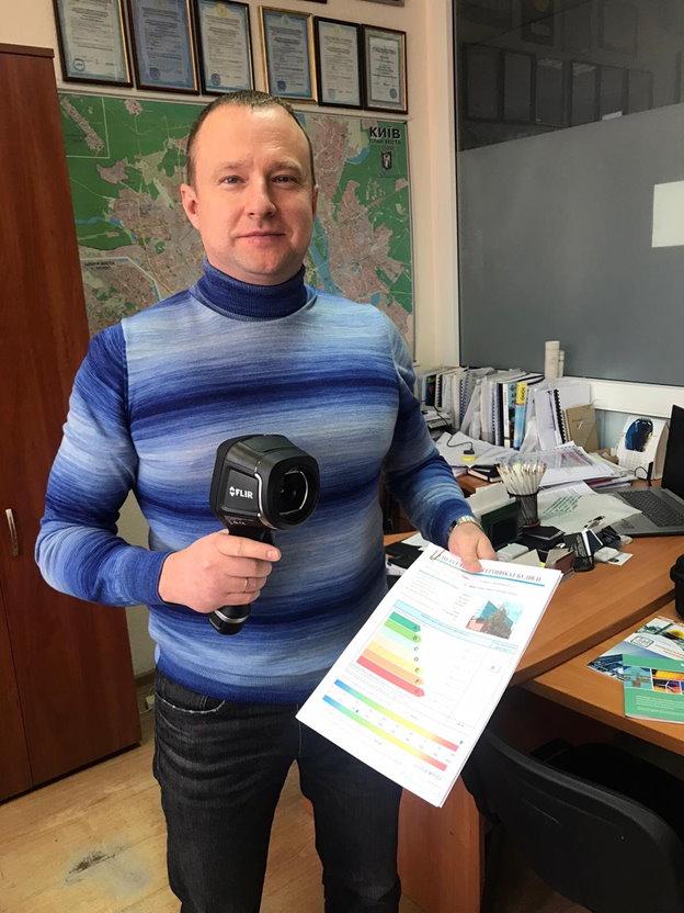 Евгений Ананьев энергоаудитор