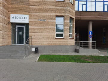 Медицинский центр Medicell