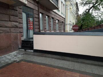 Помещение по ул. Владимирская 61